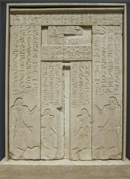 Puerta-falsa-egipcia-1.png
