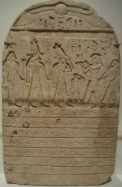 Estela caliza procedente de Mendes, tercer Período Intermedio, Dinastía XXII, maldición antiguo Egipto