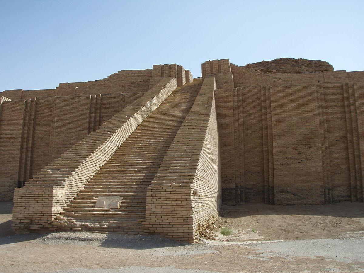Ziggurat-Ur-1.jpg