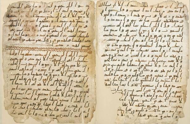 Un descubrimiento extraordinariamente singular: dos páginas del Corán sobre pergamino de piel de animal, contemporáneas al profeta Mahoma. Public Domain