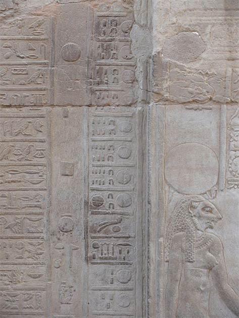 Los antiguos egipcios crearon calendarios solares y lunares avanzados. Este calendario, que se encuentra en el templo de Kom Ombo, muestra jeroglíficos para determinados días del mes. (Ad Meskens / CC BY-SA)