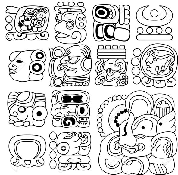 Jeroglíficos Mayas (Dibujo de Maria Egupova/123rf.com)