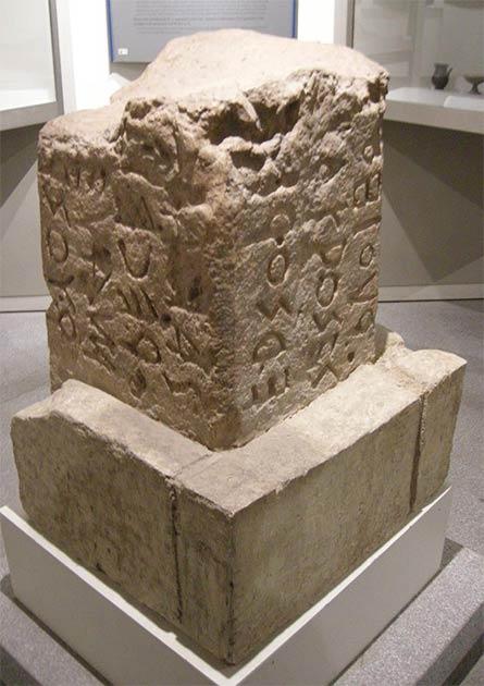Reproducción del bloque de piedra Lapis Niger con la inscripción en latín antiguo. (Sailko / CC BY-SA 3.0) Los antiguos romanos creían que el Lapis Níger marcaba la tumba del primer rey de Roma, Rómulo, o el lugar donde fue asesinado por el senado, o el lugar donde Faustulus, el padre adoptivo de Rómulo cayó en batalla.