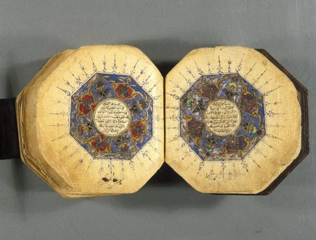 Manuscrito del Corán del Museo de Brooklyn, Estados Unidos. Public Domain