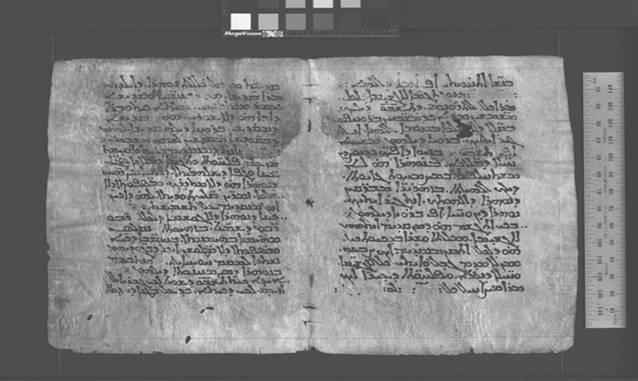 Paginas-Tratado-Medico-Galeno-digitalizadas.jpg