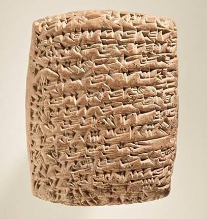 Tablilla-cuneiforme-segundo-milenio-antes-de-cristo.jpg