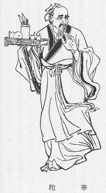 Retrato del médico Hua Tuo de una edición de la dinastía Qing de El romance de los tres reinos. (Dominio publico)