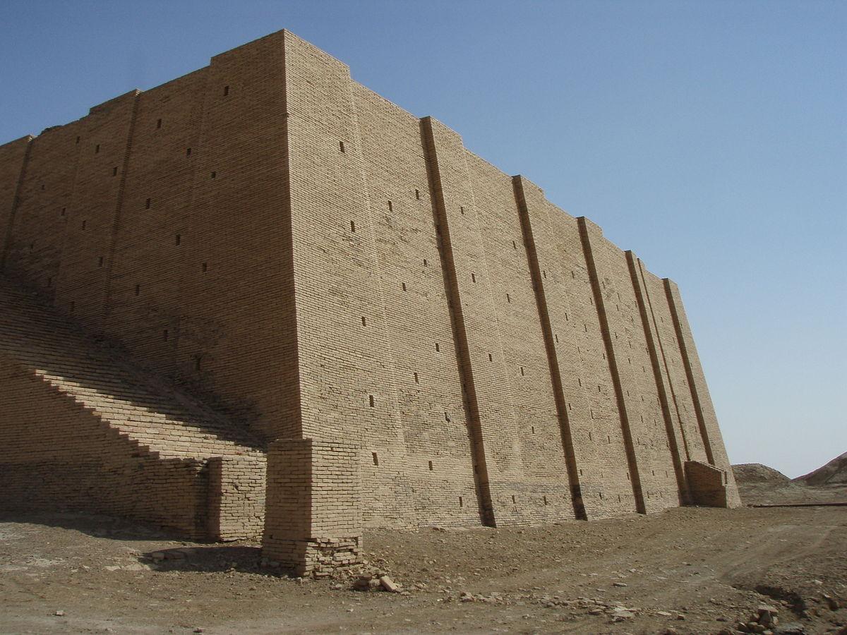 Ziggurat-Ur-3.jpg