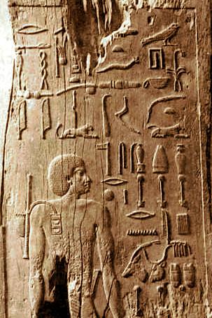 Bajorrelieve de Hesi-Ra (Hesiré) procedente de su Mastaba