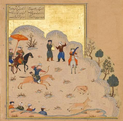 Pintura-Sasanidas-Bahram-Gur-Maulana-Azhar.jpg