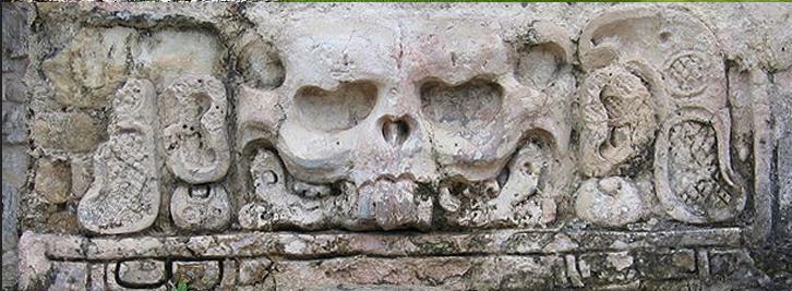 Detalle de uno de los bajorrelieves descubiertos en Palenque, México. Wikimedia Commons