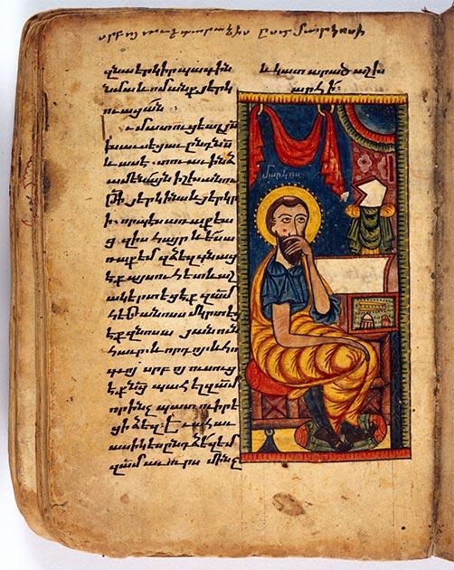 Mesrop tradujo las obras bíblicas al armenio usando el recién creado alfabeto Armenia. (Fæ / CC BY-SA 4.0)
