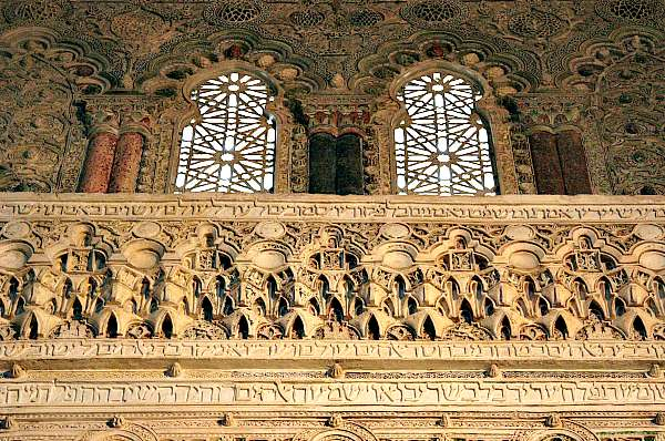 Interior de la Sinagoga del Tránsito en Toledo. (Wikimedia Commons)