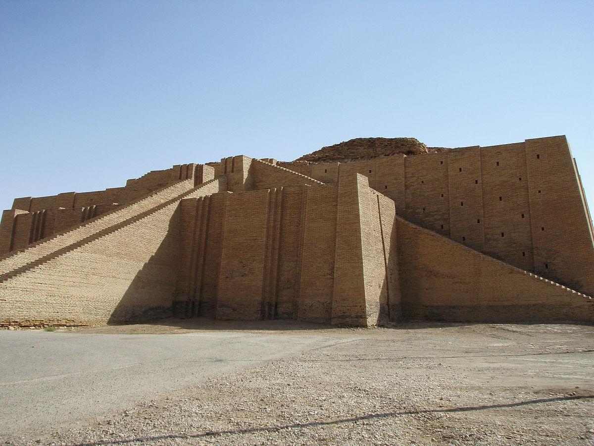 Ziggurat-Ur-4.jpg
