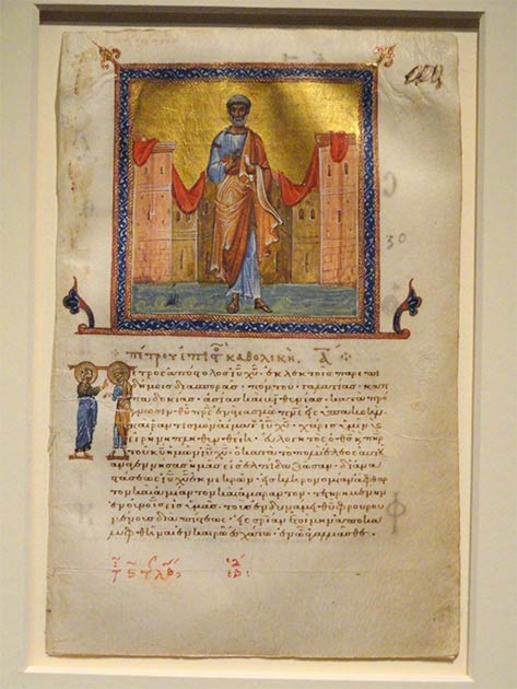 Las epístolas de San Pedro: una sola página de un salterio manuscrito del Nuevo Testamento de 1084 d.C. en Constantinopla. (Daderot / CC0)