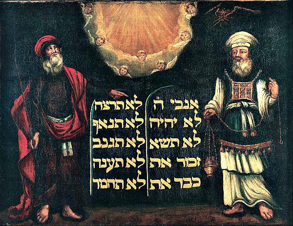 Moisés y Aarón con el Decálogo. Oleo, 1692. Museo Judío, Londres. (Wikimedia Commons)