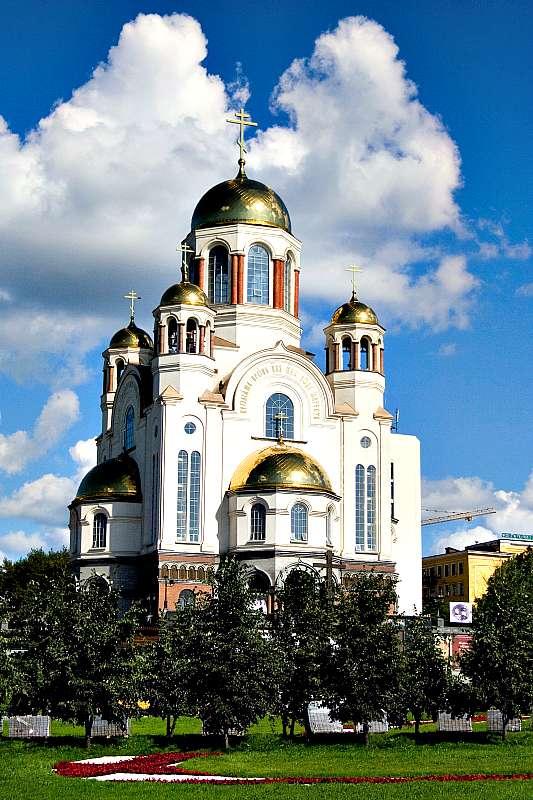 Iglesia sobre la Sangre, construida sobre el lugar en el que Nicolás II, último Zar de Rusia, su familia y sus sirvientes fueron asesinados. (Wikimedia Commons)