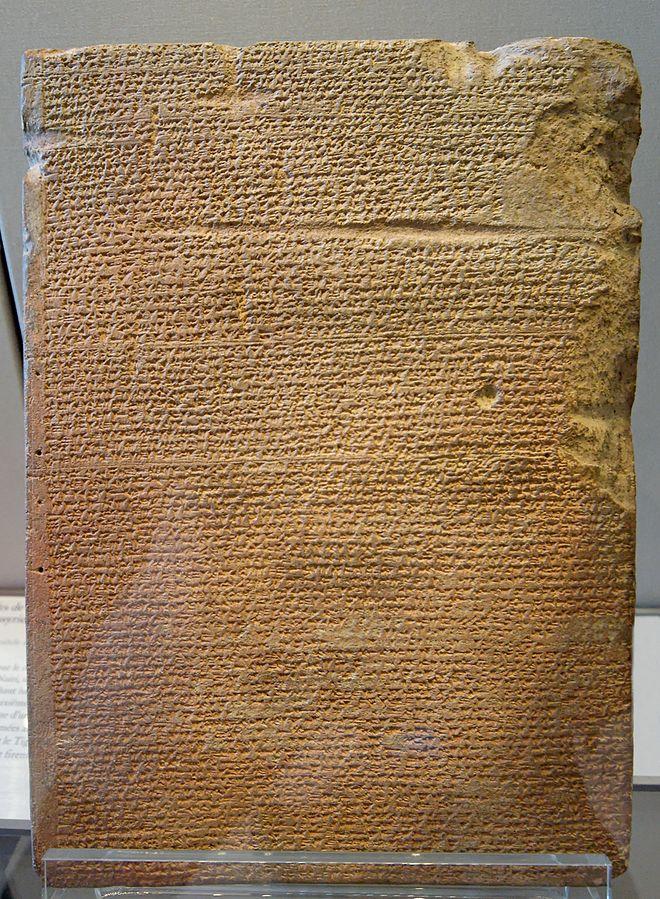 Tablilla-Cuneiforme-Tukulti-Ninurta-Rey-Aairia-campaña-contra-Urartu.jpg