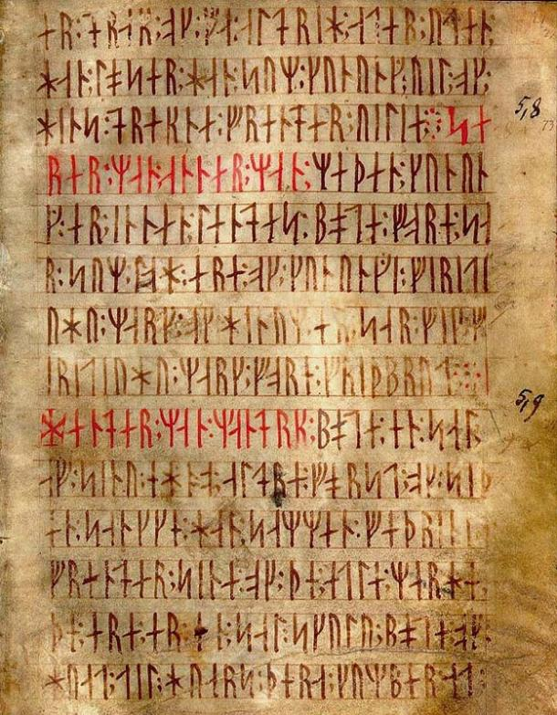 Codex-Runicus-Ley-Escania (Skånske lov), escrito enteramente con runas. Public Domain