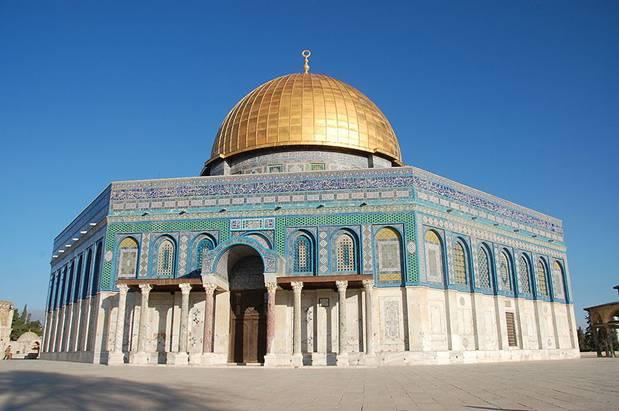 La Mezquita de la Cúpula de la Roca, en el monte del Templo, en Jerusalén, Israel