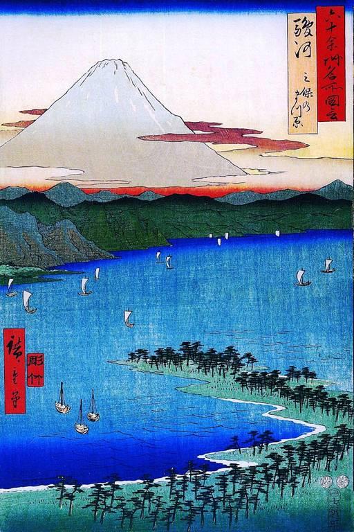 Dibujo tradicional japonés con el Monte Fuji en la distancia. Xilografía de 1856 (Public Domain)