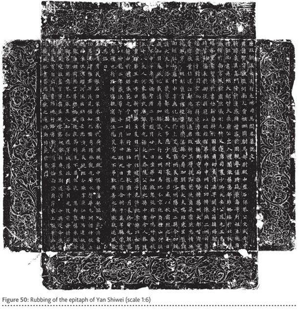 Calco de las inscripciones grabadas sobre la piedra caliza de los epitafios descubiertos en la tumba familiar de Yan Shiwei. Imagen: Chinese Cultural Relics