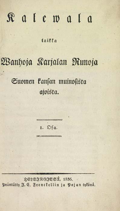 """Interior de la portada de The """"Old"""" Kalevala, epopeya nacional finlandesa, colección de poemas finlandeses antiguos, de Elias Lönnrot. (Dominio público)"""