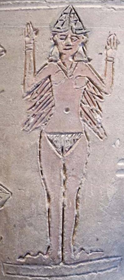 """Detalle de la antigua Mesopotámica llamada """"Florero Ishtar"""", terracota con decoración cortada, moldeada y pintada, de Larsa, a principios del segundo milenio antes de Cristo. (Dominio publico)"""