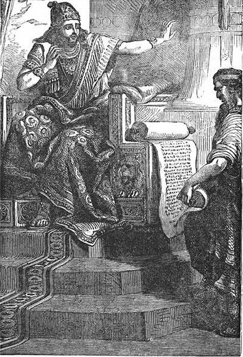 Josías oyendo el libro de la ley. (Dominio publico)