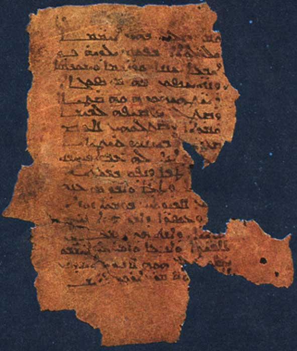 Manuscrito encontrado en la cueva alabando al Señor. (Uso legítimo)