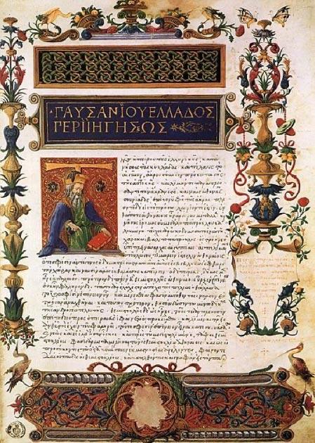 """Manuscrito de Pausanias """"Descripción de Grecia"""" en la Biblioteca Medicea Laurenziana. (Dominio publico)"""