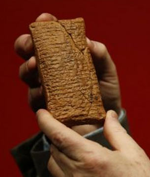 miniscule-text-engraved-on-clay-tablets.jpg