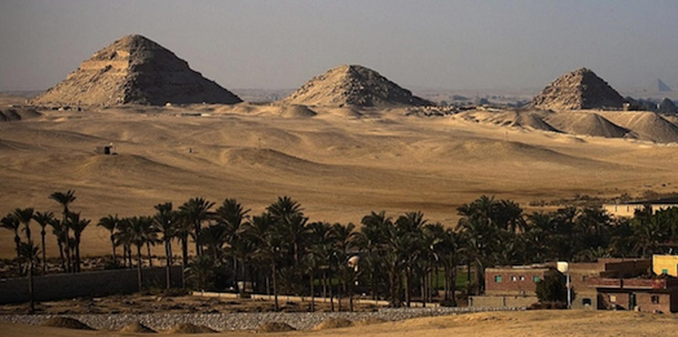 Necrópolis de Abusir (Ministerio de Antigüedades egipcio)