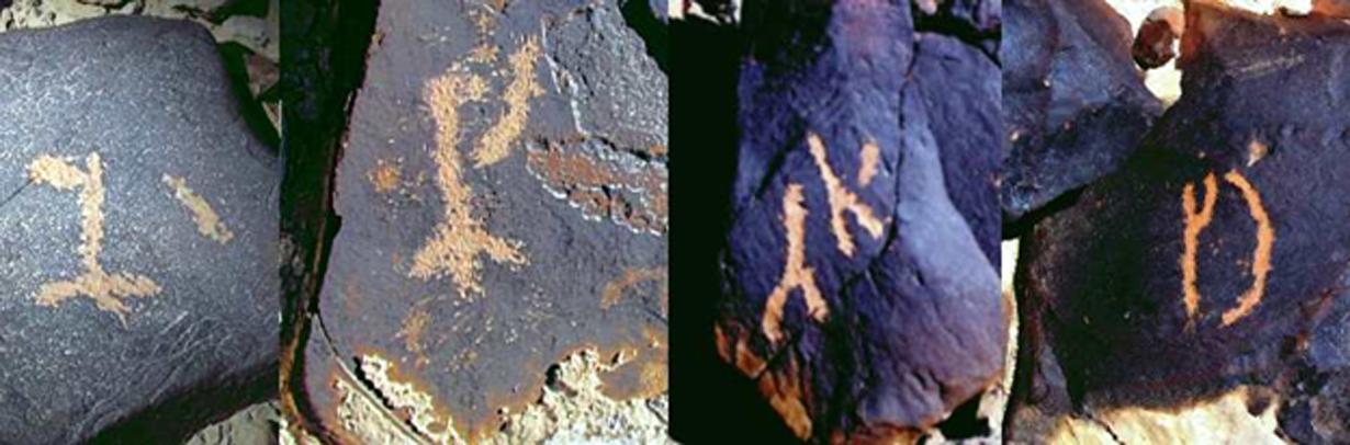Ejemplos de nombres de Dios encontrados por Yehuda Rotblum en el arte rupestre del Néguev. (Imagen: © 2016 Yehuda Rotblum)