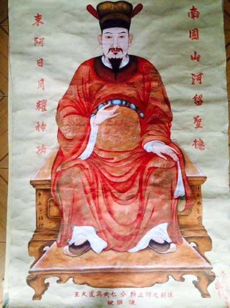 Pintura de Trần Hưng Đạo, dinastía Nguyen. (Dominio público)