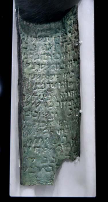 Tira del rollo de cobre de Qumran Cave 3 escrito en el dialecto hebreo mishnaico, en exhibición en el Museo Jordan, Amman. (Neuroforever / CC BY-SA 4.0)