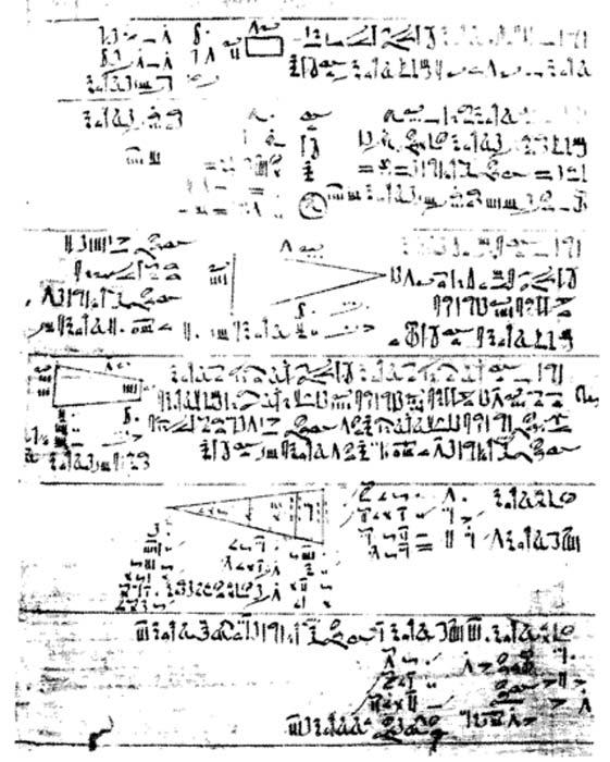 Detrás del papiro que muestra las matemáticas egipcias. (Luestling ~ commonswiki / Dominio público)