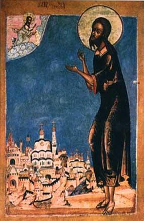 San alexius (Dominio publico)