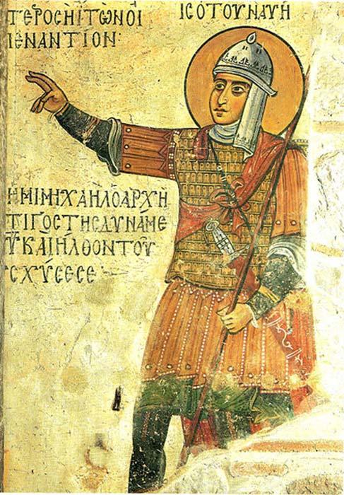Soldado bizantino: bajo el nuevo sistema de defensa bizantino, establecieron milicias organizadas a nivel local. (Shakko / Dominio Público)