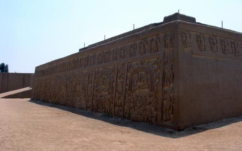 Temple or Huaca Arco Iris (CC BY-SA 3.0)