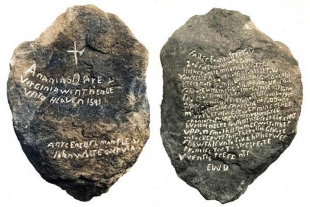 Anverso y reverso del original Dare Stone. (Universidad de Brenau)