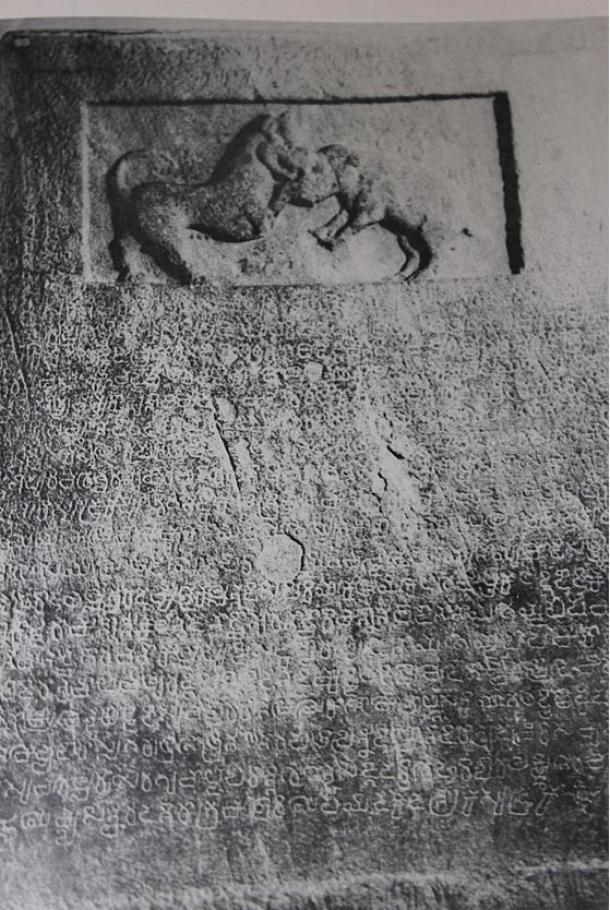 Atakur-Hero-Stone-inscription.jpg