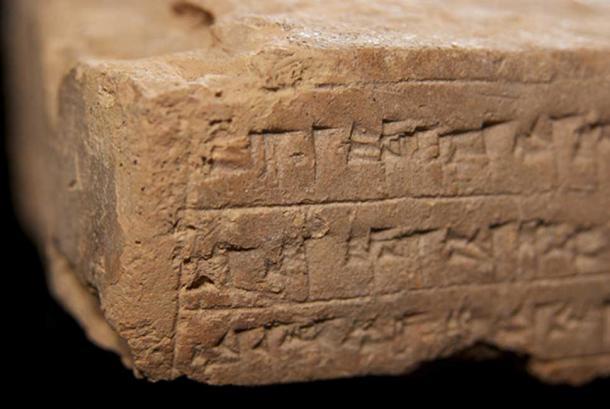 Ejemplo de tableta cuneiforme mesopotámica. (CC BY-SA 2.0)