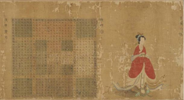 La poesía china tradicionalmente atribuida a Guan Daosheng [Kuan Tao-sheng Xuanji Tu], chino. (Shii / Dominio público)