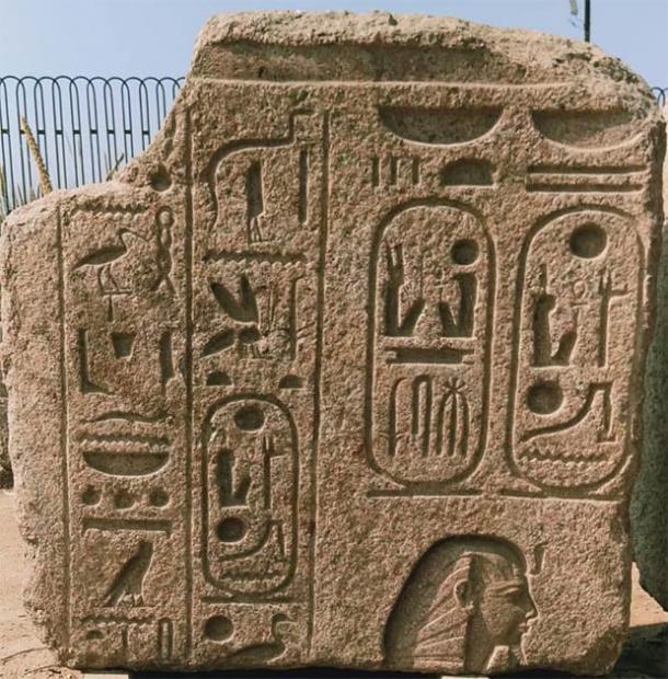 Los bloques de piedra caliza grabada datan de la era copta. (Ministerio de Turismo y Antigüedades)