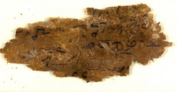 Fragmento de escritos de corteza de abedul de la antigua Gandhara. Crédito: British Library (dominio público)