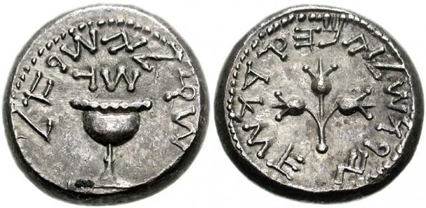 Una de las primeras monedas de medio shekel de la antigua Jerusalén, que se basaba en el sistema de peso de shekel de piedra caliza mucho más antiguo. (Monedas GNC / CC BY-SA 3.0)