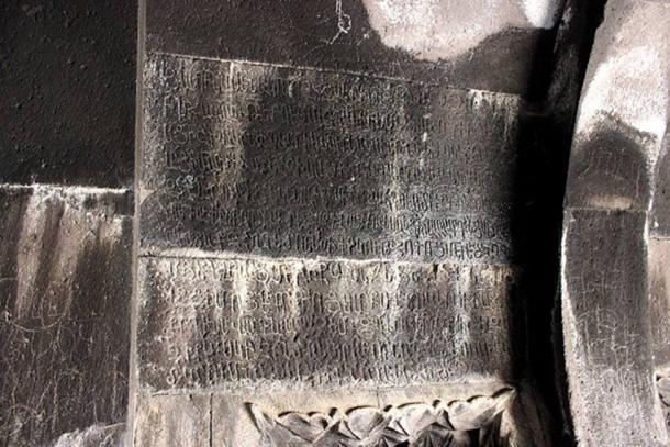Hotel Orbelian, la inscripción dedicatoria armenia que se encuentra en la pared interior oriental, justo después de la entrada a la esquina superior derecha. (Liveon001 / CC BY-SA 4.0)