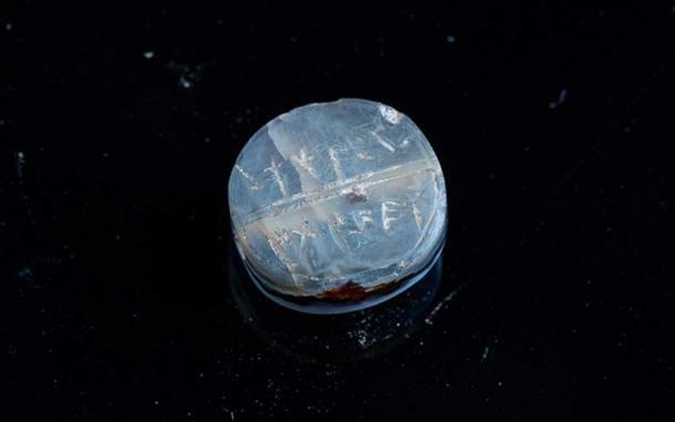 El sello 'Ikkar Ben Matanyahu' encontrado en la Ciudad de David. (Eliyahu Yanai, Ciudad de David)