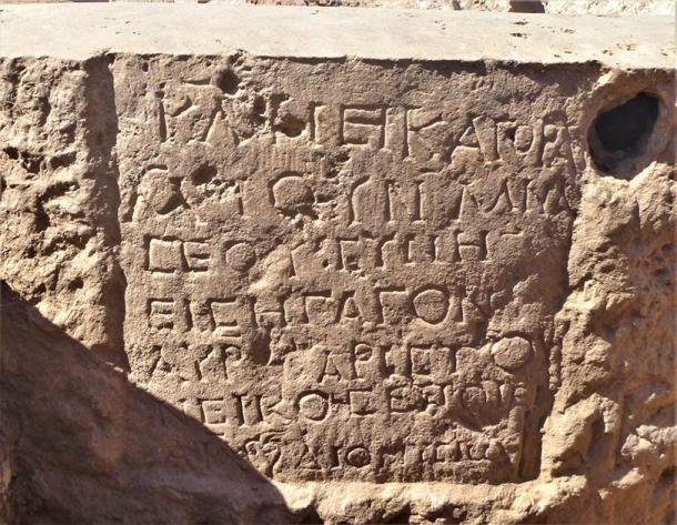 La inscripción que ayudó a interpretar el sitio (Imagen: Ephorate of Antiquities of East Attica)
